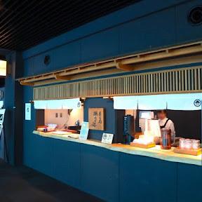 大水槽を眺めながらお寿司を味わう!福島県いわき市『アクアマリンふくしま』の寿司処「潮目の海」とは?