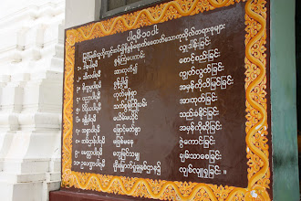 Photo: Year 2 Day 54 -  Burmese Writing - Reminds Me of Noodles