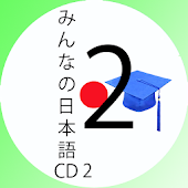 Minna No Nihongo Cd 2