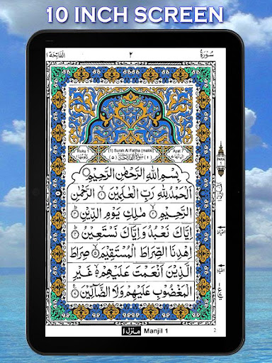 HOLY QURAN (Read Free) 1.5.6 screenshots 12