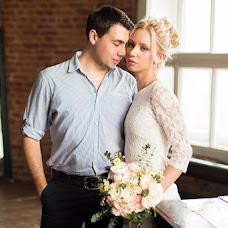 Wedding photographer Sofiya Kalinina (sophia). Photo of 22.04.2016