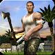 Army Commando : Island Escape Game 2018 (game)