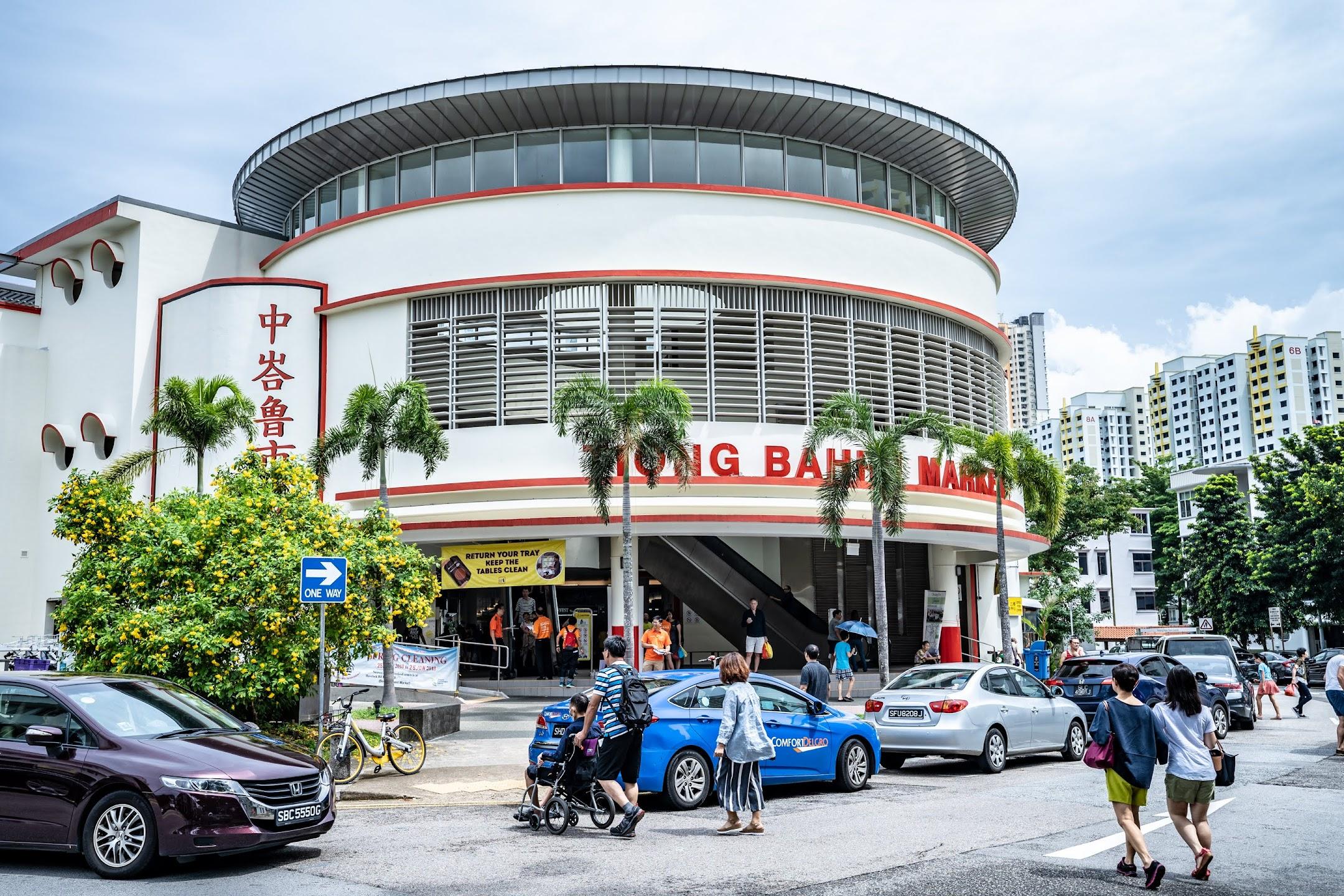 Singapore Tiong Bahru Market