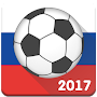 Live Scores for Confederations Cup Russia 2017 APK icon