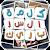 لعبة كلمة السر الذكية بريك الجزء الثاني file APK for Gaming PC/PS3/PS4 Smart TV