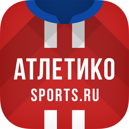 Атлетико+ file APK Free for PC, smart TV Download