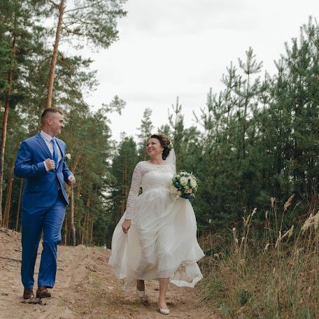 Свадебный фотограф Мария Кривенко (MariaKr). Фотография от 26.10.2017