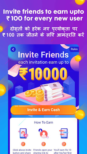Go Millionaire-Trivia Quiz Win Money Browser 1.2.0 screenshots 5