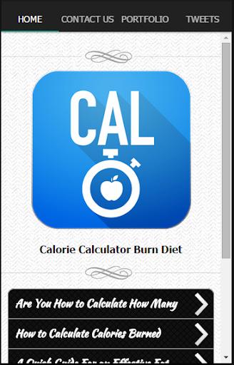 カロリー計算はダイエットバーン