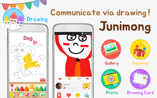 Junimong - kids drawing