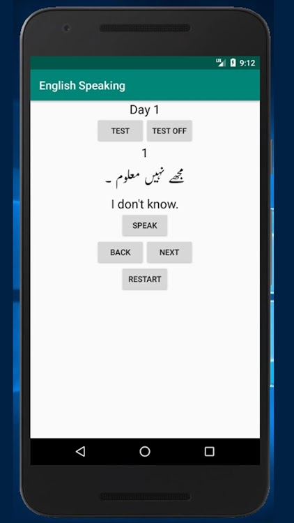 English Speaking in Urdu – (Android Apps) — AppAgg