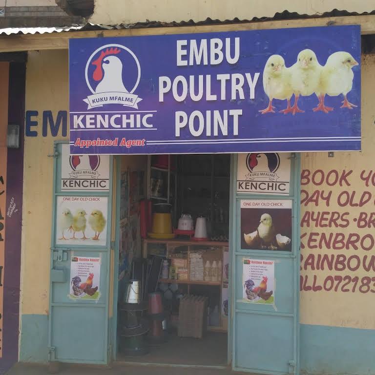 Embu Poultry Point - Animal Feed Shop in Embu
