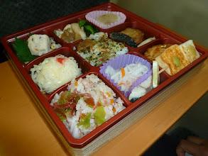 Photo: Bento box lunch