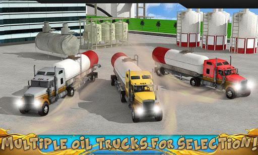석유 수송 트럭