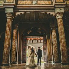Wedding photographer Luis Enrique Salvatierra (LuisEnriqueSal). Photo of 11.09.2018