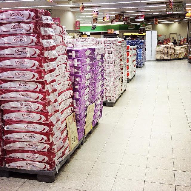 Toilet Paper, Supermarket, hong kong,  超級市場, 廁紙