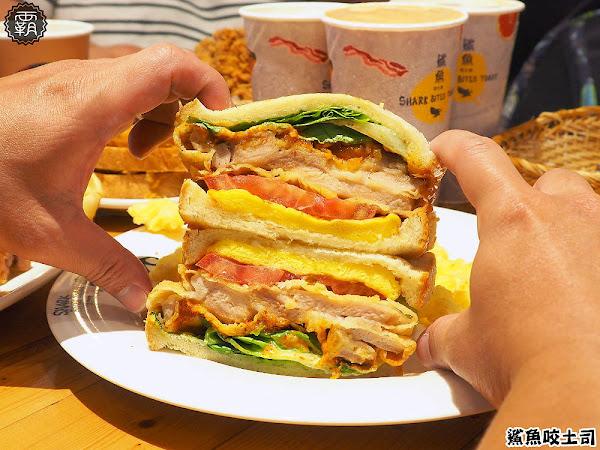 鯊魚咬土司,新菜色神厚切川味炸雞土司真的好厚好厚,視覺與味蕾的雙重饗宴!(中國醫美食/台中早午餐/試吃)