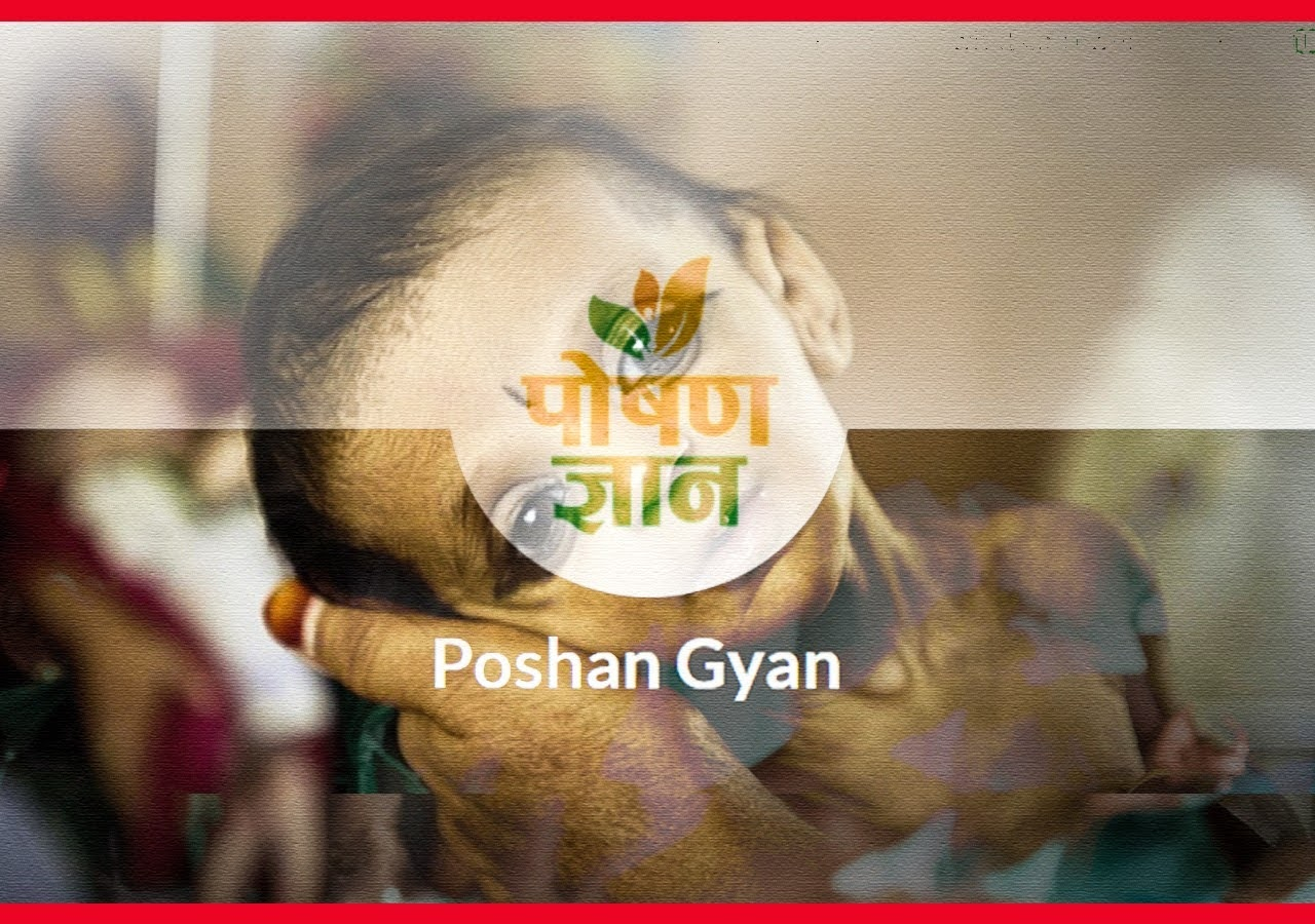 NITI Aayog Launches 'Poshan Gyan', a Digital Repository on Health, Nutrition.
