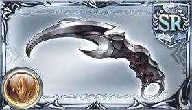 キルナイフ