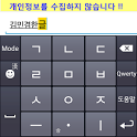 KimMinKyum Keyboard for Korean icon