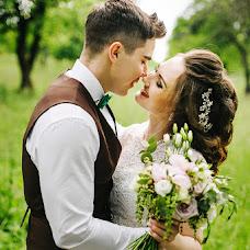 Wedding photographer Ekaterina Razina (erazina). Photo of 08.11.2017