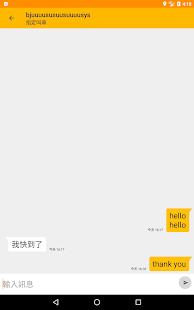 呼叫小黃 - 計程車搜尋平台  螢幕截圖 15