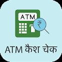 ATM Cash / NoCash Check Finder icon