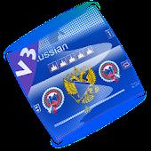 Tải Game Người Nga PlayerPro Da