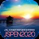 第35回日本臨床栄養代謝学会学術集会 - Androidアプリ