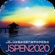 第35回日本臨床栄養代謝学会学術集会 Download for PC Windows 10/8/7