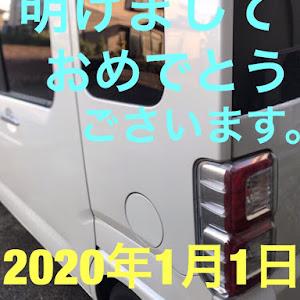ウェイク LA700S LA700S 28年式のカスタム事例画像 まっつさんの2020年01月01日13:22の投稿