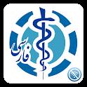 ویکیپدیای پزشکی (آفلاین)