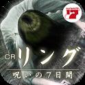 CRリング 呪いの7日間 icon