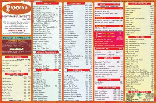 New Panna Sweets menu 3