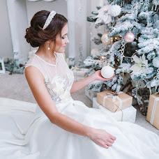 Wedding photographer Anna Lapteva (AnnLapteva). Photo of 27.12.2015