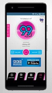 Al Arabiya 99 2.5 MOD + APK + DATA Download 2