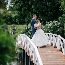 Wedding photographer Aleksandr Egorov (EgorovFamily). Photo of 21.02.2018