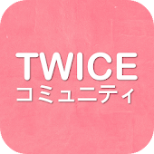 Fandom for TWICE KPOP