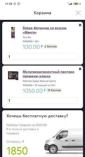 Buy Siberian screenshot 5