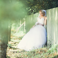 Wedding photographer Ilya Gavrilyuk (GIliya). Photo of 23.05.2015