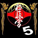 Kyokushin - Kata & Kokyu icon