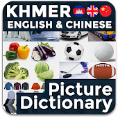 Picture Dictionary KH-EN-CN