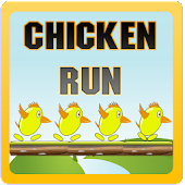 Chicken Run 2017