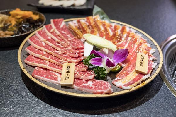 瓦庫燒肉台中火車站旁百年日式老屋改建.古色古香裡享受燒肉套餐