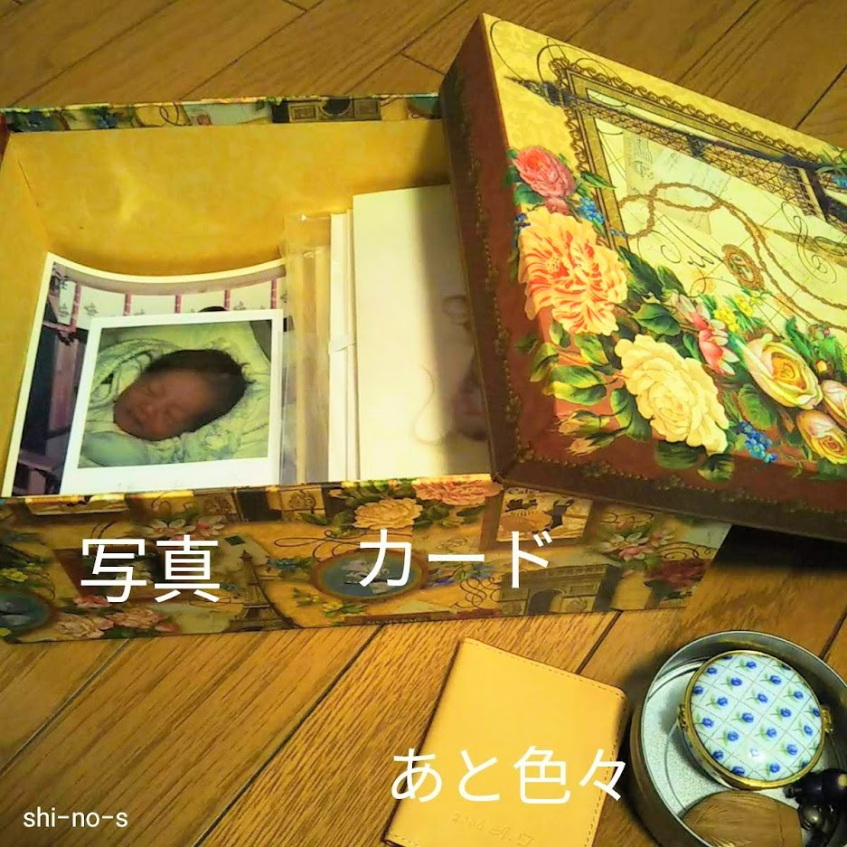 箱に写真やカードが入っている