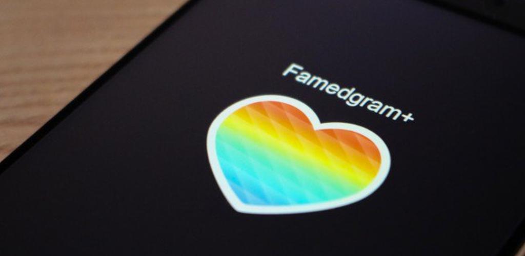Famedgram New Version