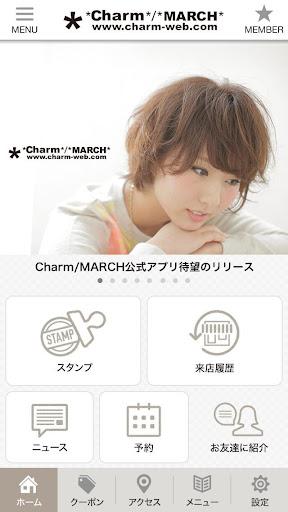 アナタのミカタ Charm MARCH 公式アプリ