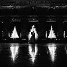 Wedding photographer Aleksey Averin (alekseyaverin). Photo of 30.08.2018