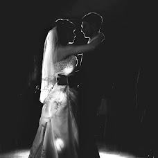 Wedding photographer Elena Markina (Marlen). Photo of 18.11.2013