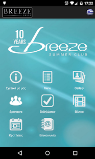 Breeze Group- screenshot thumbnail